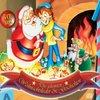 Die schönsten Weihnachtslieder und Geschichten Hörbuch CD  3er Box  NEU & OVP